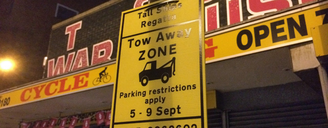Tall Ships tow away zone