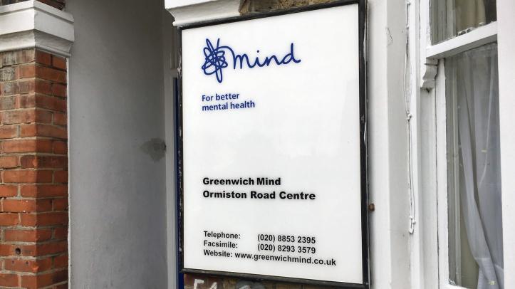 Greenwich Mind office